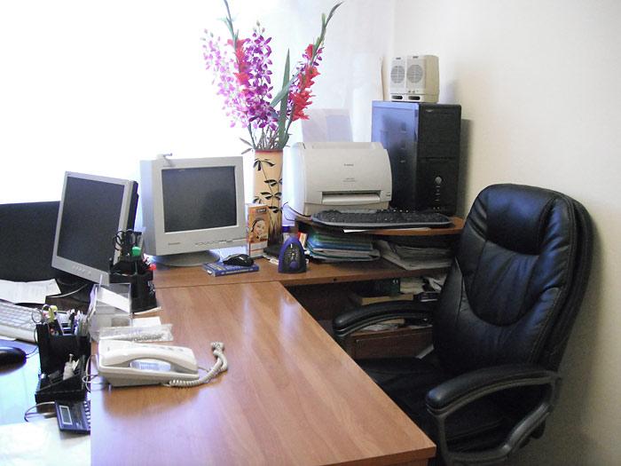 Офис адвоката